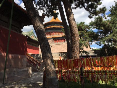 Chengde Travel Guide - Get to know Chengde