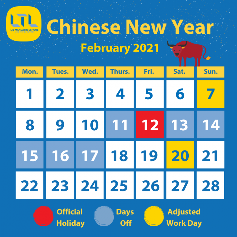Chinese New Year 2021 Schedule