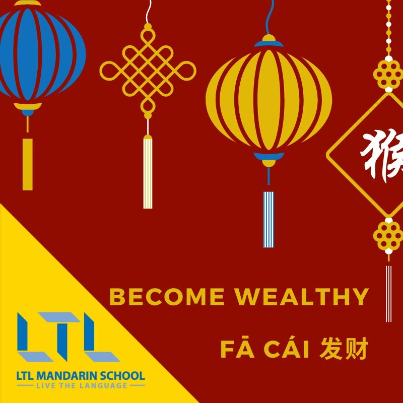 Chinese New Year - Become Wealthy