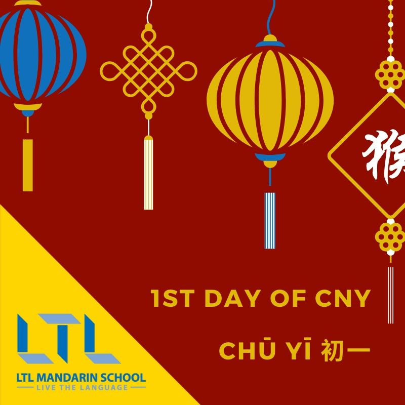Chinese National Holidays 🤩 (2020 & 2021) - Your Ultimate Guide