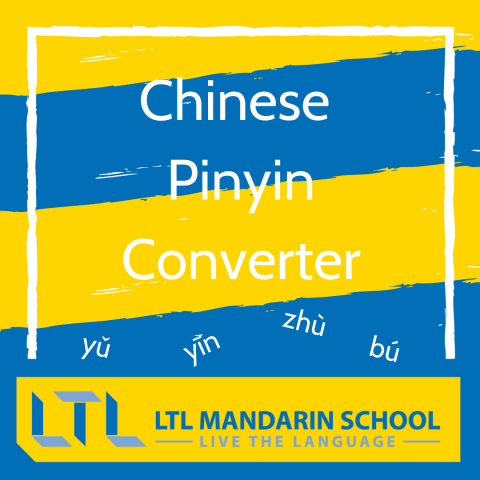 Chinese Pinyin Translator/Converter