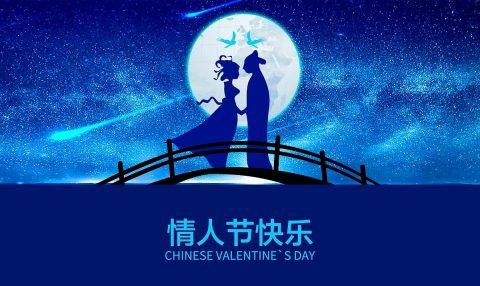 chinese valentine day