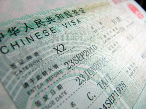 Getting a China Visa - What you should know