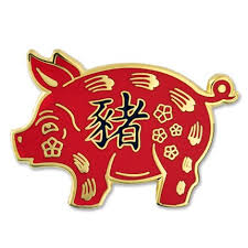 Chinese Zodiac - The Pig