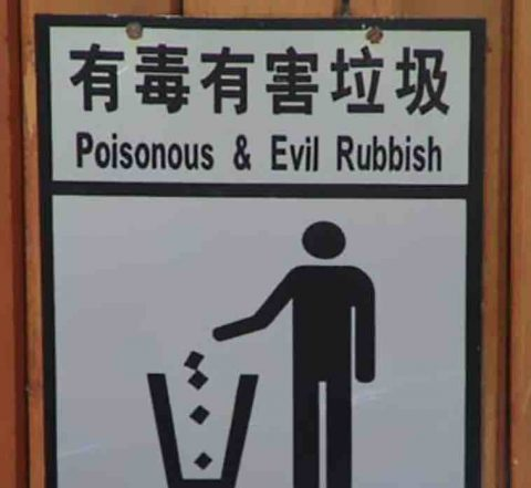 Be rid of that poisonous and evil rubbish