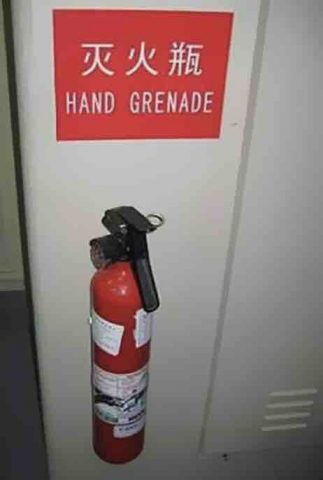 Put out the fire, get the hand grenade