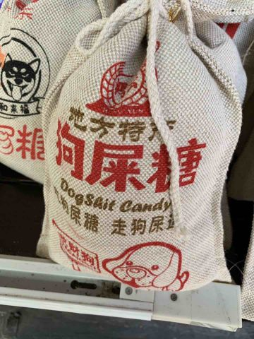 [Image: chinglish-food-china-hangzhou-360x480.jpg]
