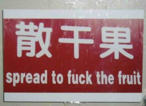 [Image: chinglish-in-china-3-480x348.jpg]