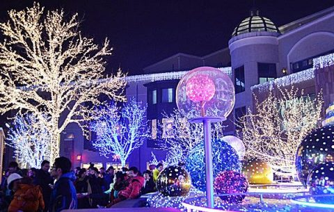Christmas in China - Christmas lights in Chaoyang, Beijing