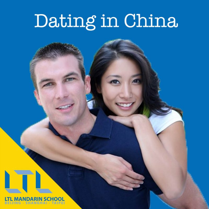 ICYMI - Part I of our Chinese Dating series