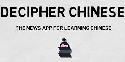 Decipher App Review