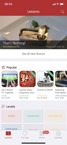 Du Chinese Homepage