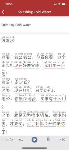 An Article on Du Chinese. The colours under each word refer to it's HSK level and the Pinyin above it can be turned on or off according to your preference