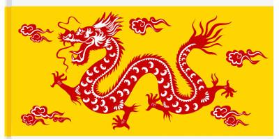 Free Mandarin PDF E-Book