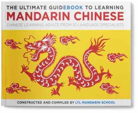 Learn Chinese : The Ultimate Resources - Free Chinese E-Book