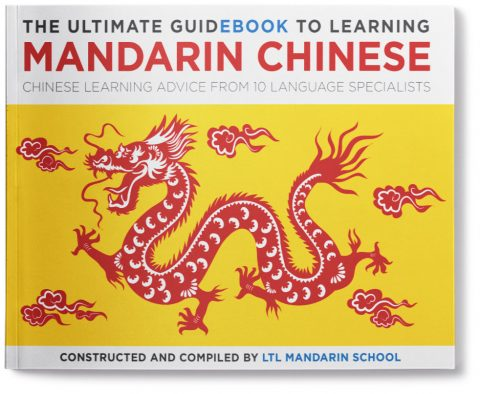How to Learn Chinese - Free eBook