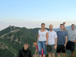 Discover, explore and learn about China with LTL