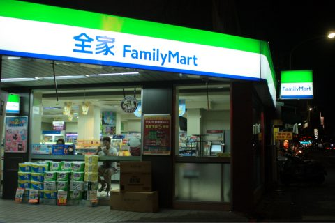 Buying deodorant in Convenience Stores in China