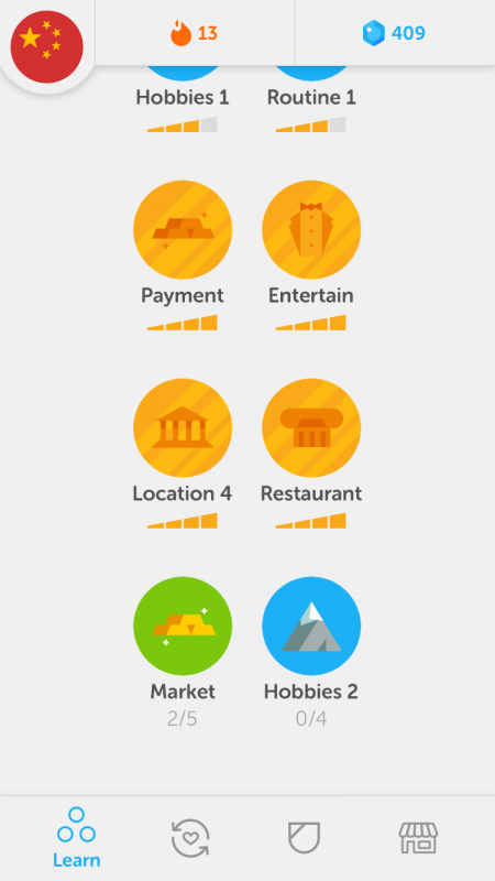 The main page on the Duolingo App