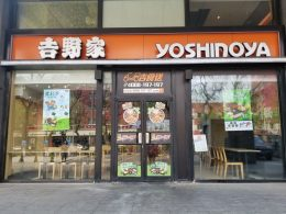 Japanese Food near LTL Beijing