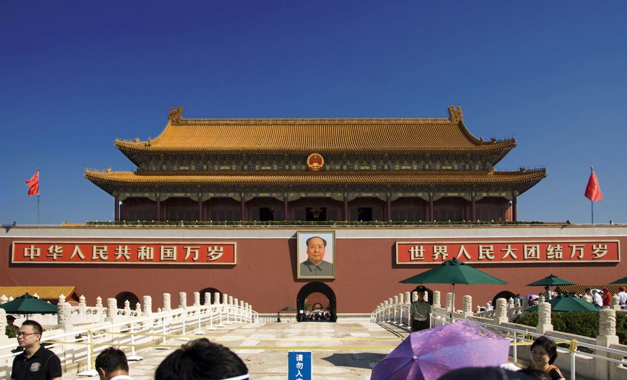 Guess how many rooms the Forbidden City has...?