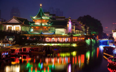 Nanjing Fuzimiao at night