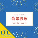 How Do You Say Happy New Year in Chinese? Thumbnail