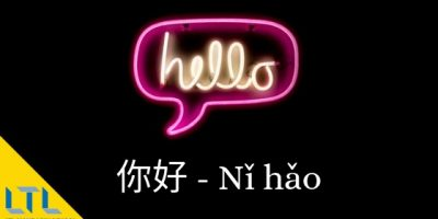 Hello in Chinese: 20 Ways To Greet Someone in Mandarin