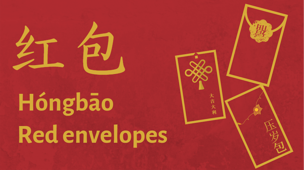 Chinese Hongbao What You Must Know About The Lucky Red Envelope