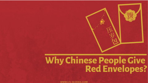 hongbao why chinese people give red envelopes - legend