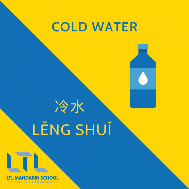 Hot Water in China