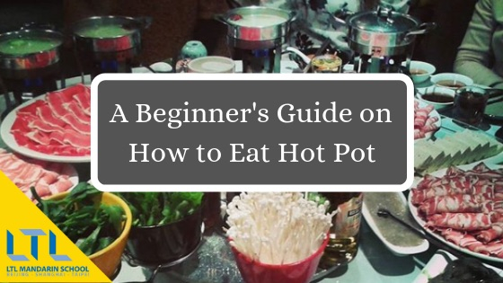 how to eat chinese hot pot
