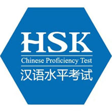 HSK Levels - Let's help you pass HSK