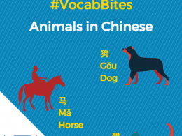 Animals in Chinese