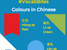 Colors in Chinese - Learn Chinese with Pictures