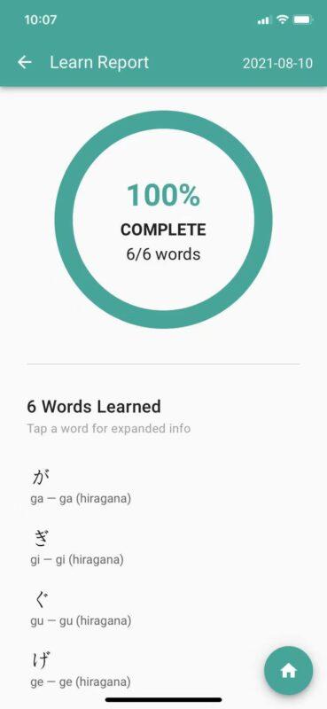 Learn Japanese on Skritter