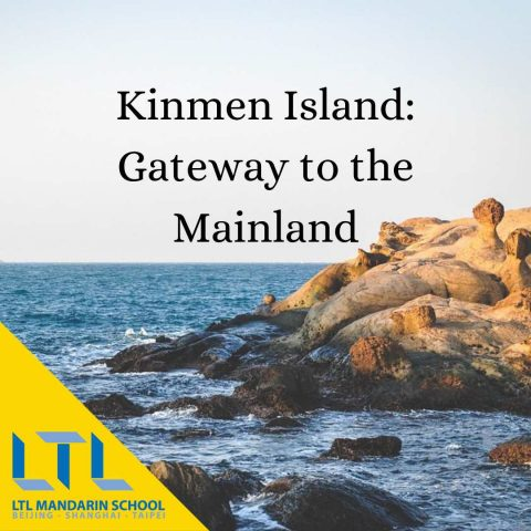 kinmen island guide