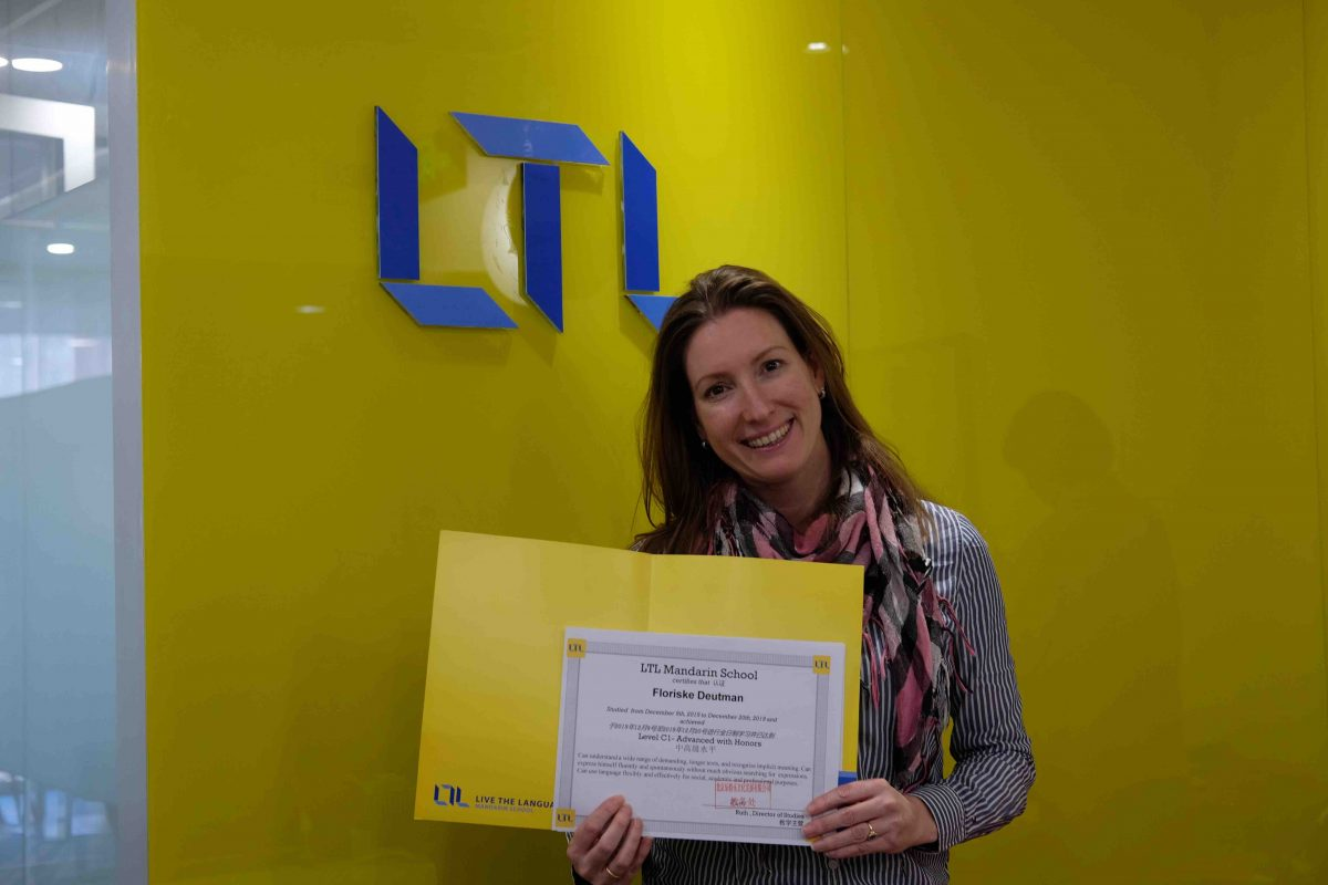 Graduating from LTL
