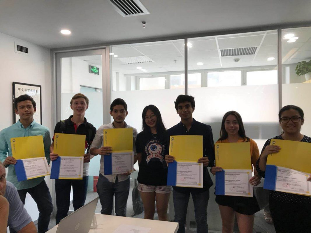 Summer Camp 2018: Mexico meets China - The Final Day Presentations