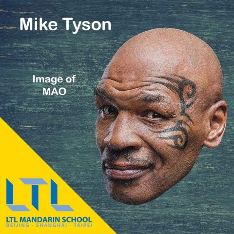 Mike Tyson Chinese Tattoo