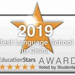 EducationRating.com - 2019 Best Chinese Language School