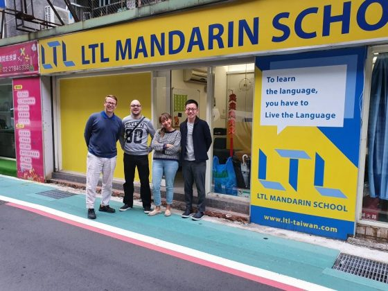 The Main Entrance of LTL Taiwan