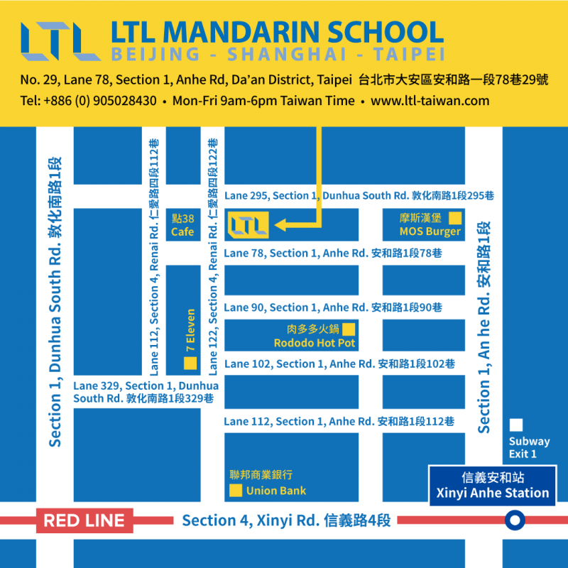 LTL Taiwan Mandarin School Map