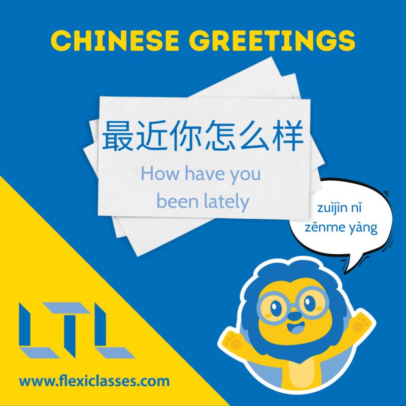 Hello in Chinese Mandarin