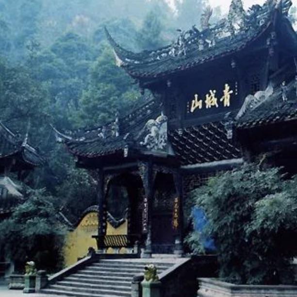 """Mount Qingcheng in """"Kung Fu Panda 3"""""""