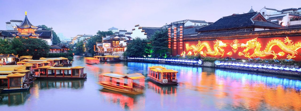 Nanjing City - The Capital of the Six Dynasties