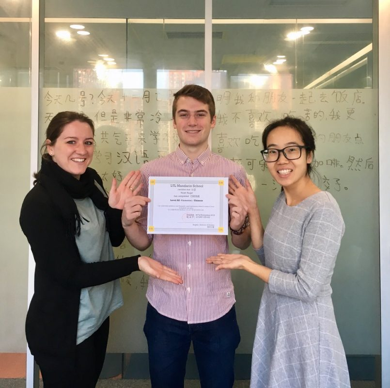 Noah - another LTL student who enjoyed a successful internship with us