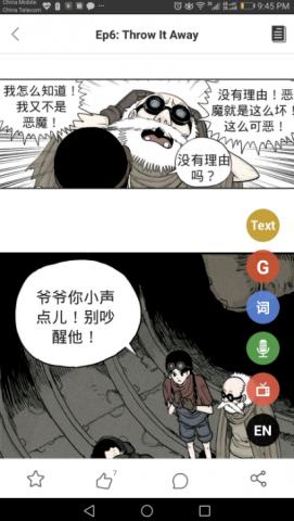 Learn Chinese with Manga Mandarin
