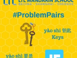 Learn Chinese - Problem Pairs - Yao Shi