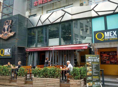 Qmex bar in Beijing, outside